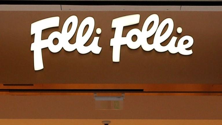 b8b9f0e408 Δέσμευση περιουσιακών στοιχείων στελεχών της Folli Follie
