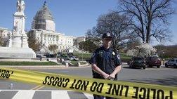 ΗΠΑ: Εκκενώθηκε κτίριο που στεγάζει γραφεία γερουσιαστών στο Καπιτώλιο