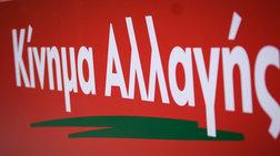 kinal-se-tsipra-poios-einai-sukofantis-i-poios-einai-pseutis