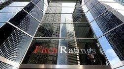 Ο Fitch αναβάθμισε τα καλυμμένα ομόλογα της Alpha Bank σε BB+