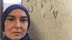 Η Σινέντ Ο' Κόνορ ασπάστηκε το Ισλάμ και λέγεται Σουxάντα Νταβίτ