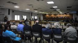 "Eνωση Δικαστών και Εισαγγελέων για την ""καθυστέρηση"" στη δίκη της Χ.Α."