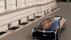 Renault EZ Ultimo: Αυτό το αυτοκίνητο θα ήθελες να υπάρχει σήμερα