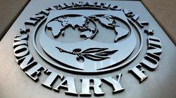 Το ΔΝΤ ενέκρινε επισήμως ενισχυμένο πακέτο βοήθειας στην Αργεντινή