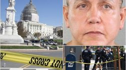 ΗΠΑ: Πρώην στρίπερ & νυν παλαιστής ο δράστης με τα τρομοδέματα