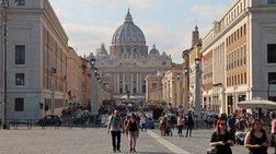 S&P: Μετέβαλε το outlook της Ιταλίας σε «αρνητικό»