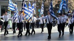 Μαθητική παρέλαση στη Θεσσαλονίκη