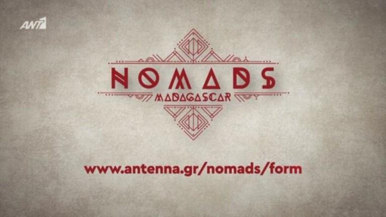nomads-madagaskari-dipli-apoxwrisi-tin-kuriaki