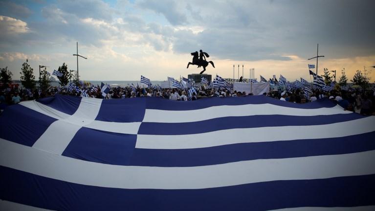 thessaloniki-sugkentrwsi--poreia-gia-ti-makedonia-sti-stratiwtiki-parelasi