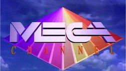 MEGA: Ηθοποιοί - παρουσιαστές - δημοσιογράφοι αποχαιρετούν το Μεγάλο Κανάλι