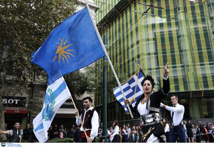 Μικρής έκτασης επεισόδιο στη μαθητική παρέλαση της Αθήνας
