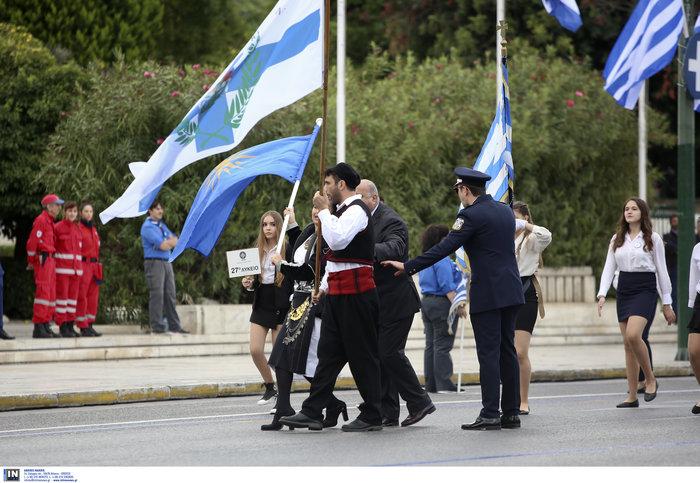 Μικρής έκτασης επεισόδιο στη μαθητική παρέλαση της Αθήνας - εικόνα 3
