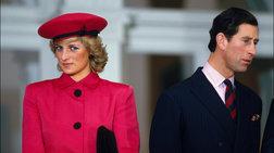 O Kάρολος διαψεύδει την Νταϊάνα: Ολέθρια ψέμματα όσα είπε για την Καμίλα