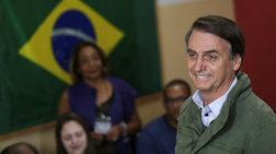 Σε εξέλιξη η κρίσιμη εκλογική διαδικασία στη Βραζιλία