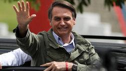 Πρόεδρος της Βραζιλίας ο ακροδεξιός Μπολσονάρο με 55,7%