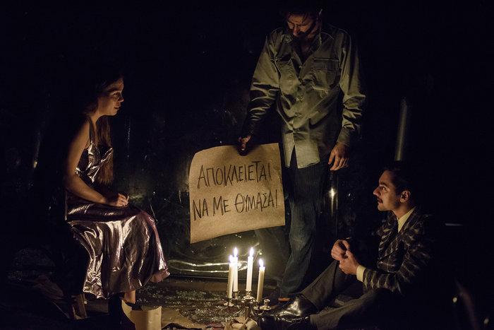 """Ο """"γυάλινος κόσμος"""" έρχεται στο θέατρο της οδού Κεφαλληνίας - εικόνα 3"""
