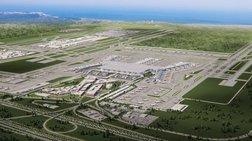 To αεροδρόμιο Κωνσταντινούπολης εγκαινιάζει ο Ερντογάν [βίντεο]