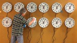 Ευρωπαϊκή Ένωση: Τι ώρα (θα) είναι;