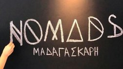 paiktria-tou-nomads-ekane-protasi-gamou-mesa-apo-to-rialiti