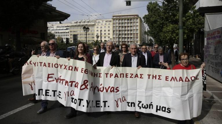 stous-dromous-ksana-oi-suntaksiouxoi-tis-ethnikis-gia-to-epikouriko