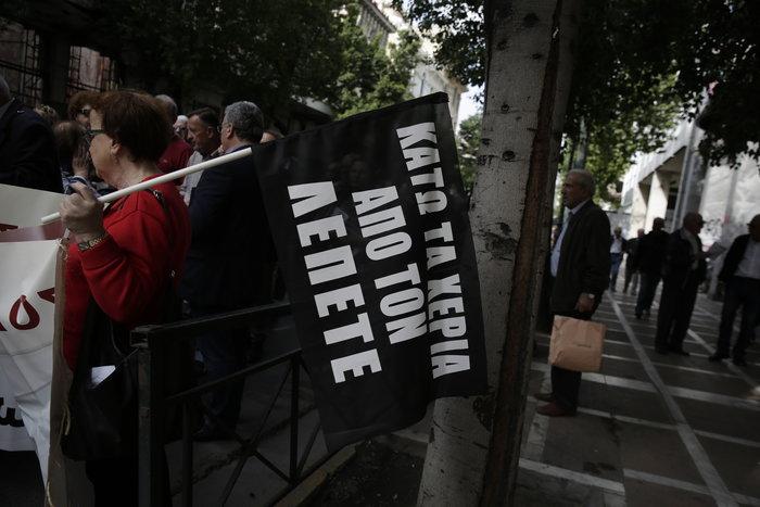 Στους δρόμους ξανά οι συνταξιούχοι της Εθνικής για το επικουρικό