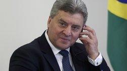 πΓΔΜ: Εισαγγελική έρευνα σε βάρος του Ιβανόφ για τη Συμφωνία των Πρεσπών