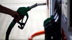 Σφραγίστηκε πρατήριο με παράνομες δεξαμενές υγρών καυσίμων στην Ελευσίνα