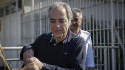 Στέιτ Ντιπάρτμεντ: «Επαίσχυντη αδικία» η άδεια στον Κουφοντίνα
