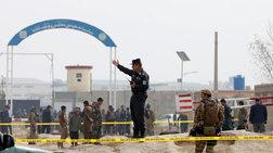 stous-25-oi-nekroi-apo-tin-ptwsi-elikopterou-sto-afganistan