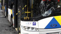 Τρεις συλλήψεις 15χρονων για επίθεση σε λεωφορείο στους Αγ. Αναργύρους