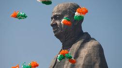 Το ψηλότερο άγαλμα στον κόσμο βρίσκεται στην Ινδία (φωτό)