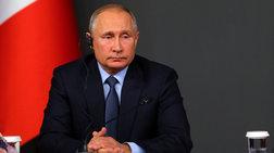 Πούτιν: Σοβαρές συνέπειες από την κρίση στις ορθόδοξες Εκκλησίες