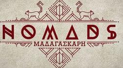 nomads-einai-episimo-oi-paiktes-tou-survivor-pou-mpainoun-sto-paixnidi
