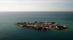 Το πιο πολυκατοικημένο μέρος του κόσμου είναι ένα... νησάκι