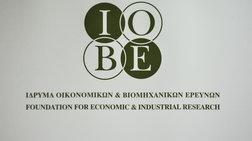 iobe-upoxwrisi-tou-oikonomikou-klimatos-ton-oktwbrio