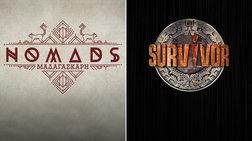 Παίκτης του Survivor ζήτησε δική του εκπομπή για να πάει στο Nomads