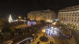 Η Θεσσαλονίκη έτοιμη για Χριστούγεννα: Με Σαμπάνη η φωταγώγηση του δένδρου