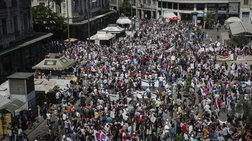 Απεργία της ΓΣΕΕ στις 28 Νοεμβρίου, ημέρα ψήφισης του προϋπολογισμού