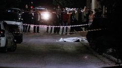 Στη Μύκονο αναζητούν το κίνητρο της δολοφονίας του «Αυστραλού»