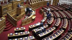 Στη Βουλή το νομοσχέδιο για τα αναδρομικά στους ένστολους