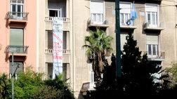 Παρέμβαση Ρουβίκωνα στην πρεσβεία της Αργεντινής- 9 προσαγωγές