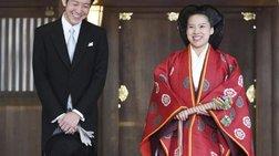 Η πριγκίπισσα Αγιάκο της Ιαπωνίας παντρεύτηκε τον κοινό θνητό