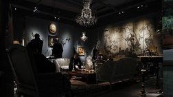 Πωλήθηκε η τελευταία συλλογή έργων τέχνης του Πιέρ Μπερζέ αντί 27,5 εκατ.