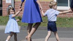 Η Κέιτ αποκαλύπτει τον κανόνα που έχει βάλει στα παιδιά της