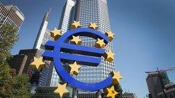 ΕΚΤ: Τι έδειξαν τα stress test στις τράπεζες της Ευρωζώνης