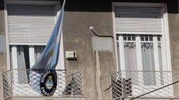 ΕΛΑΣ: Δυο συλλήψεις για το «ντου» στην πρεσβεία της Αργεντινής