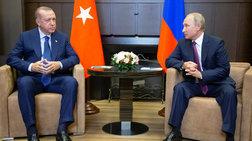 Συνάντηση Ερντογάν με Τραμπ και Πούτιν στο Παρίσι