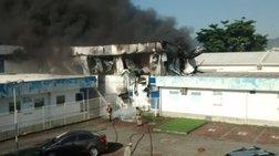 Τρεις νεκροί από πυρκαγιά σε νοσοκομείο στην Βραζιλία
