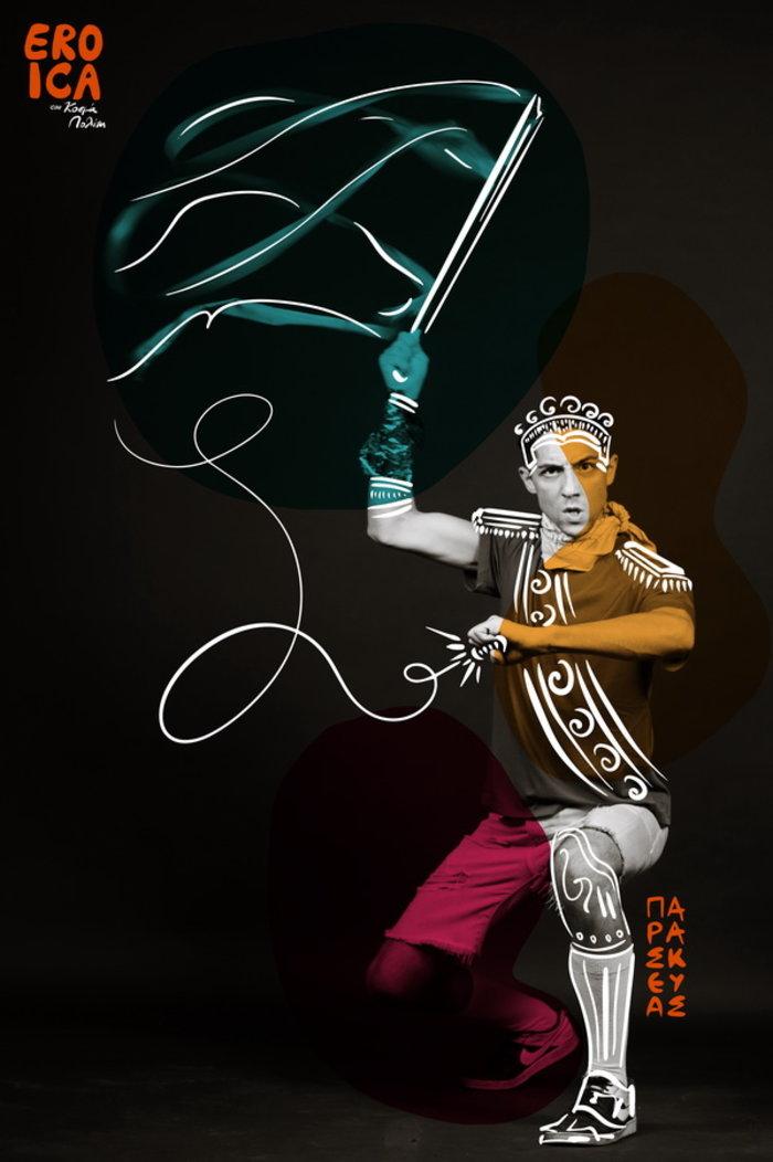 Η Ερόικα, το αριστούργημα του Κοσμά Πολίτη στο Θέατρο Τέχνης - εικόνα 2