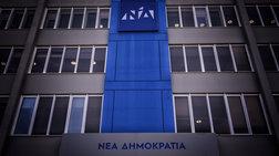 nd-gia-minusi-kotzia-o-thiasos-den-stamata-na-mas-ekplissei
